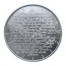 200 Kč 2007 Novotná PROOF