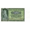 ČSSR 50 Kčs 1953 Bankovka