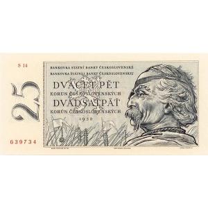 ČSSR 25 Kčs 1958 Bankovka