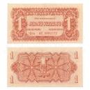 ČSR 1K - Jedna koruna 1944