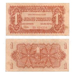 ČSR 1K - Jedna koruna 1944 Neperf. s.EO